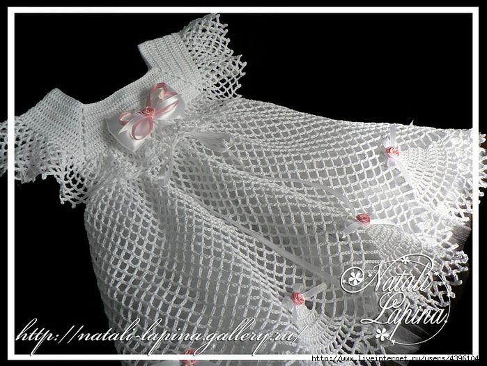 White Netting Dress free crochet graph pattern | crochet for babies ...