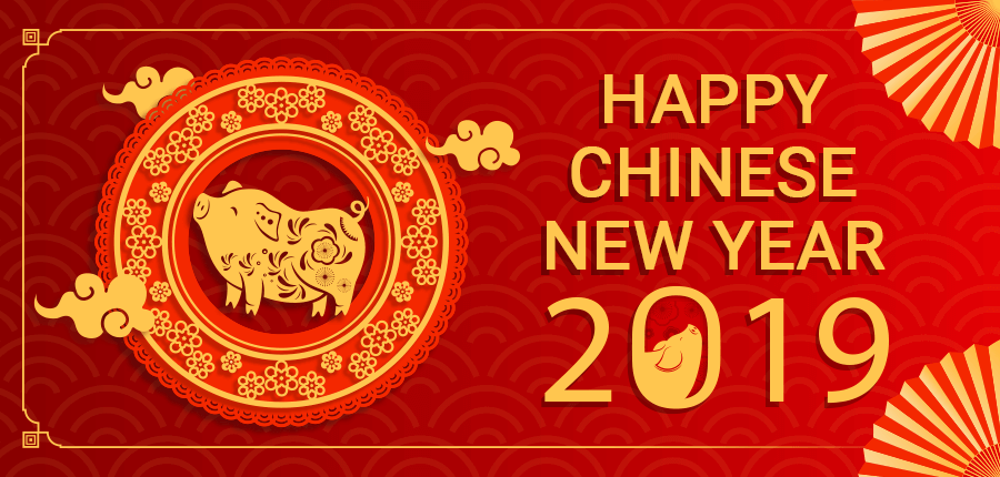 China will the year of the Pig, one of the 12