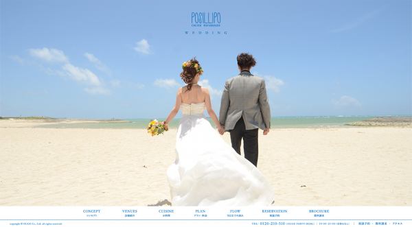 POSILLIPO WEDDING http://posillipo-cucina.jp/wedding/ credit: art direction & design: kunitaka kawashimo (creamu Inc.) html development: creamu Inc. date: November 9, 2014