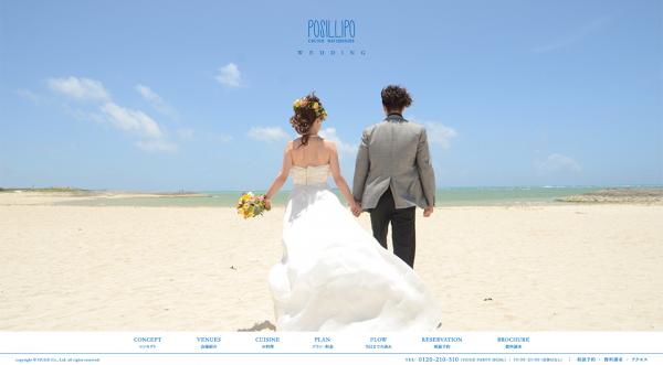 POSILLIPO WEDDING http://posillipo-cucina.jp/wedding/ credit: art direction & design: kunitaka kawashimo (creamu Inc.) html development: creamu Inc. date: November 9, 2014