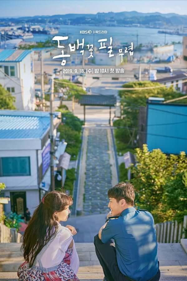 Pin Di Korean Dramas