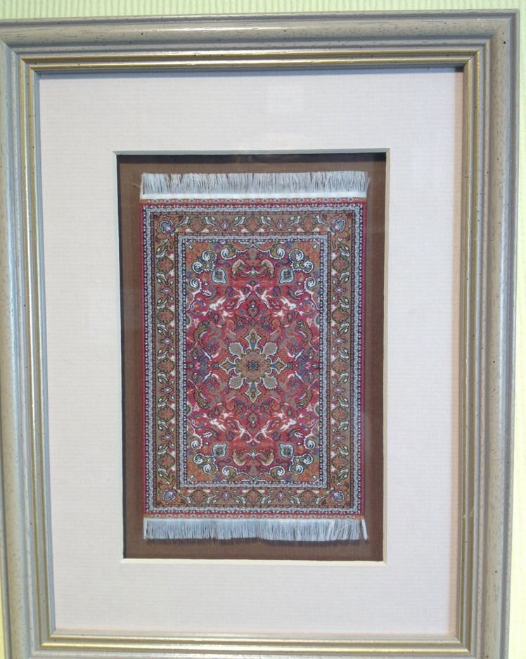 Framed Miniature Turkish Oriental