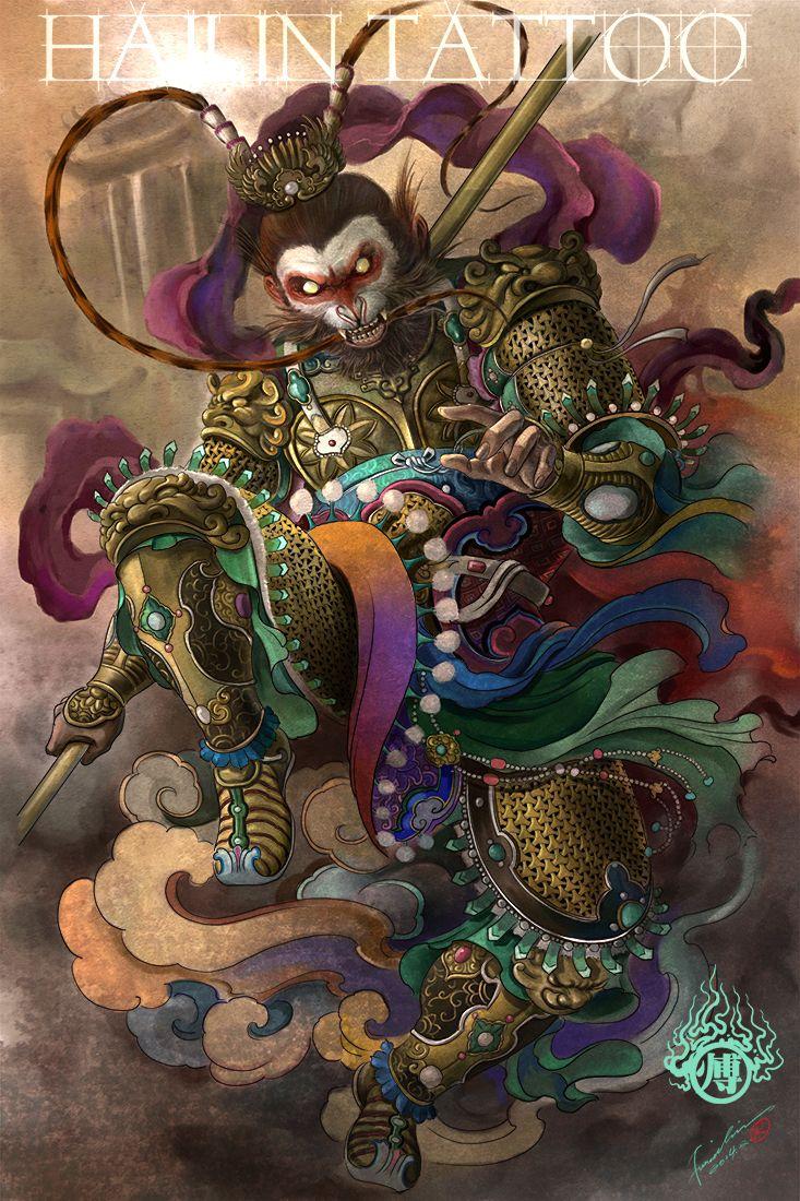 Affenkönig