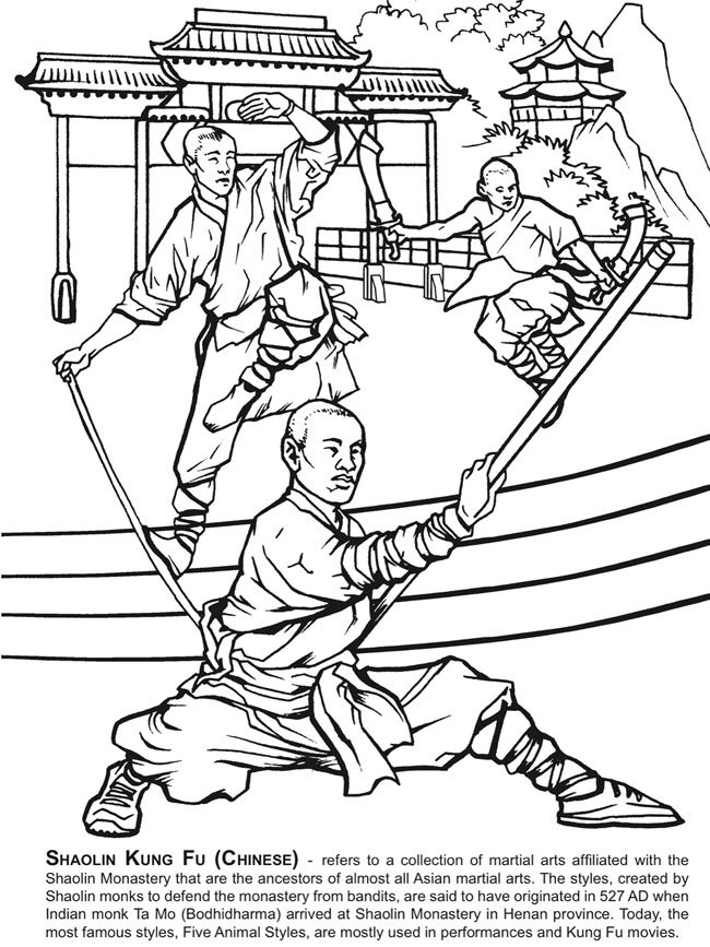 Martial Arts Coloring Book Dover Publications Coloring