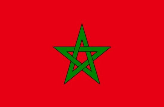 Flags For Sale List Of County Flags Saudia Arabia History List Of 39 Islamic Counties Islam Symbol Type Of M Flags Of The World Morocco