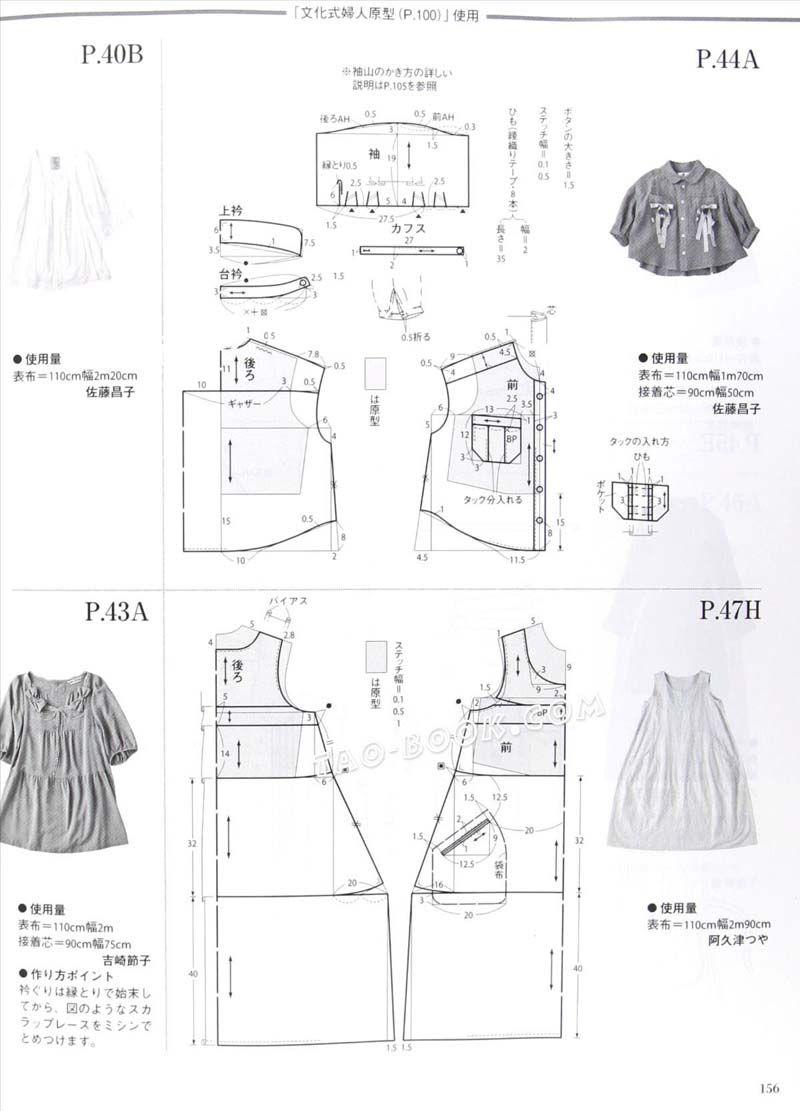 giftjap.info - Интернет-магазин | Japanese book and magazine handicrafts - MRS STYLE BOOK 2010-3