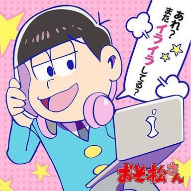 おそ松さん - Google Search