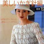Álbumes web de Picasa - 白延利