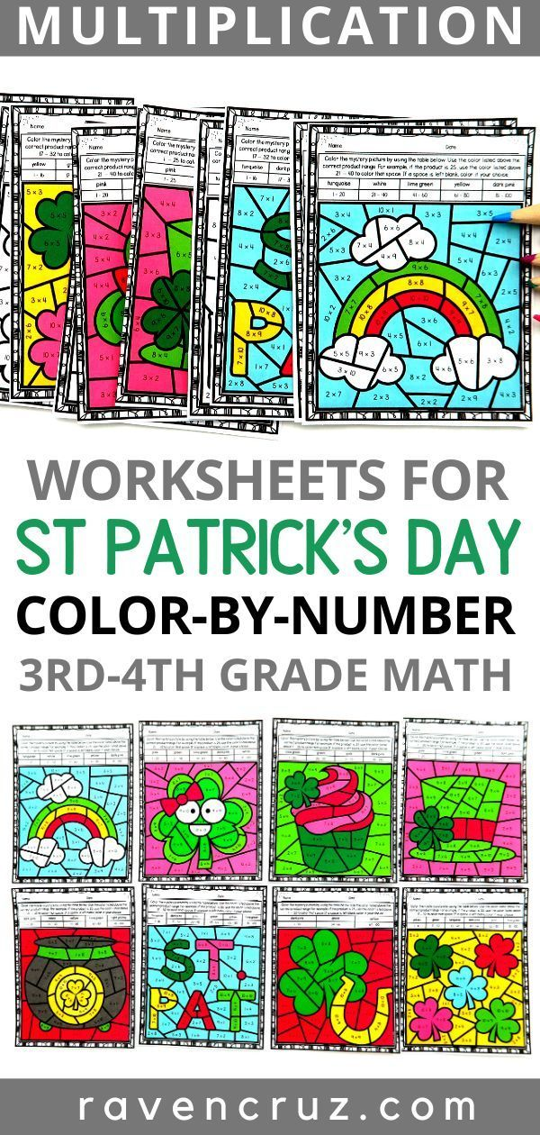 St. Patrick's Day Multiplication Color by Number ...