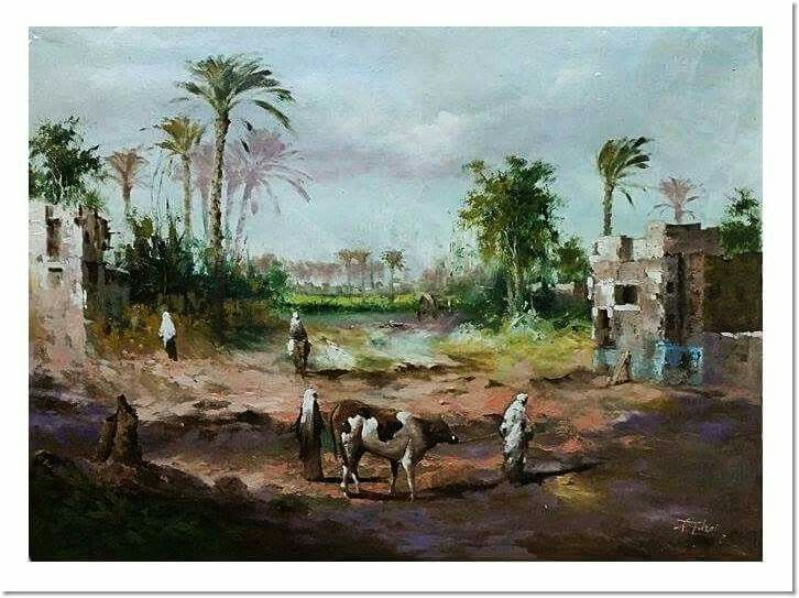 Egyptian Countryside By Mohamed Alazhary Countryside Paintings Painting Art