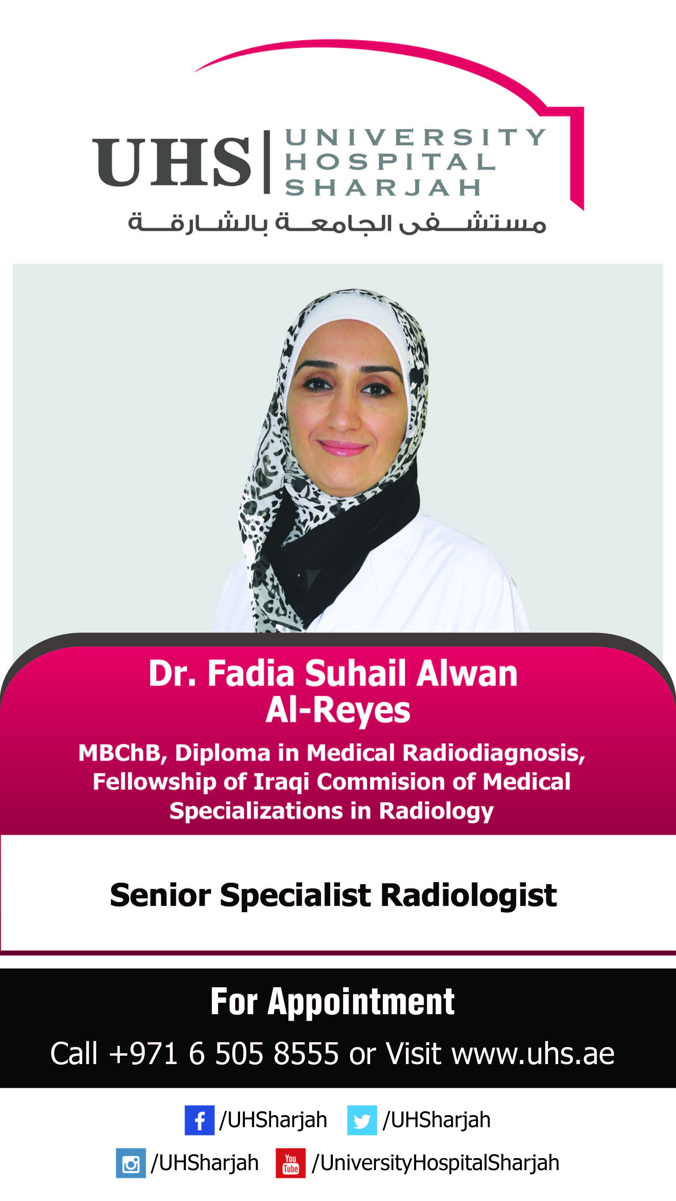 Dr Fadya Suhail Alwan Al Rayes Senior Specialist Radiologist At University Hospital Sharjah Dr Fadya Is An Iraqi Board Radiologist Health Care Testimonials