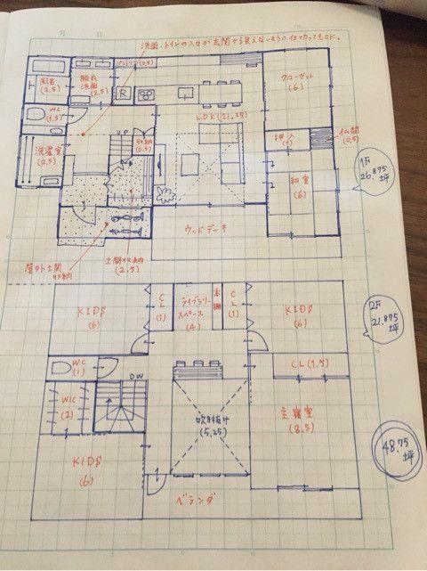 一階で全て完結 洗濯室がある48 75坪 間取り図 家の設計図 家の間取り