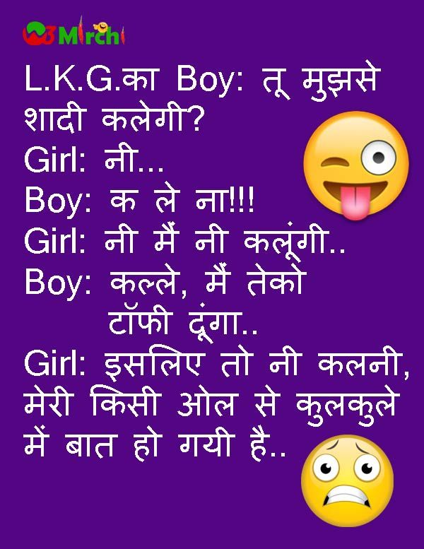 questions for girls in hindi - photo #15