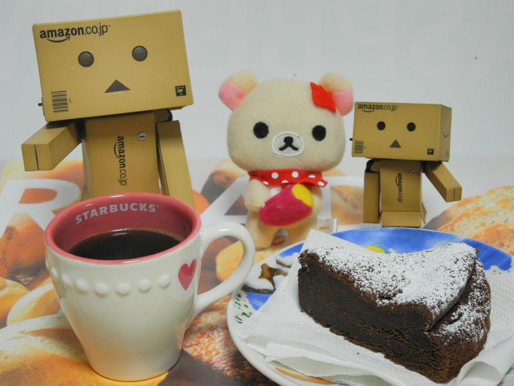 Danboard Loves Coffee And Cake Amazon Box Danbo Tableware