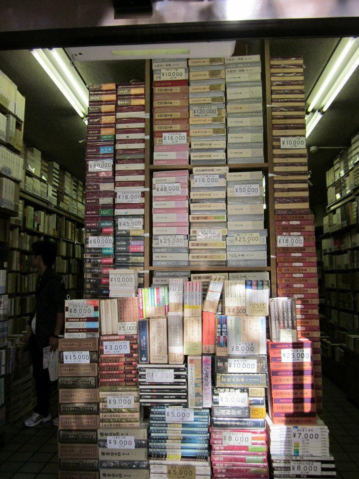 Tokyo - Book Street