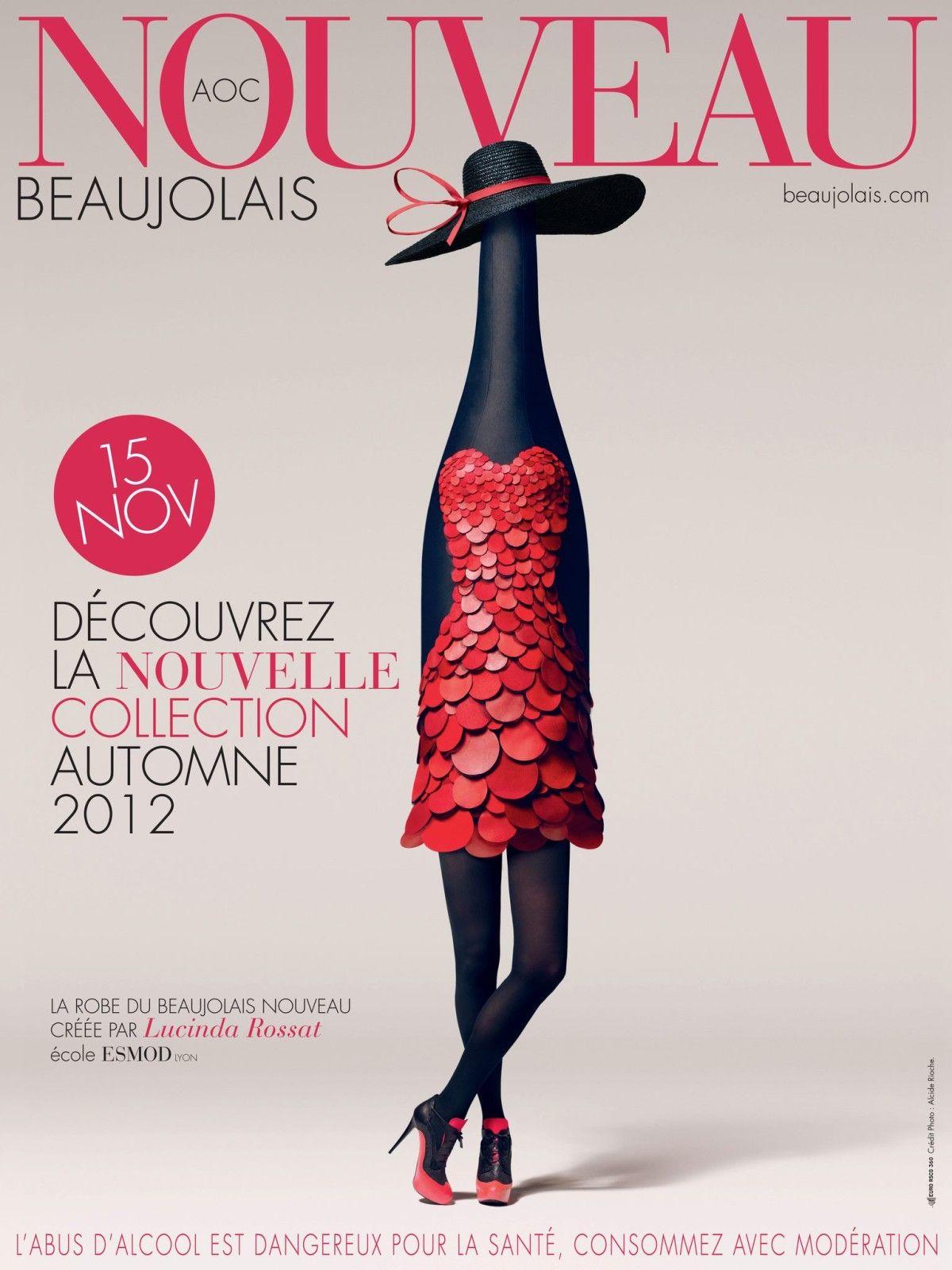how to say beaujolais nouveau