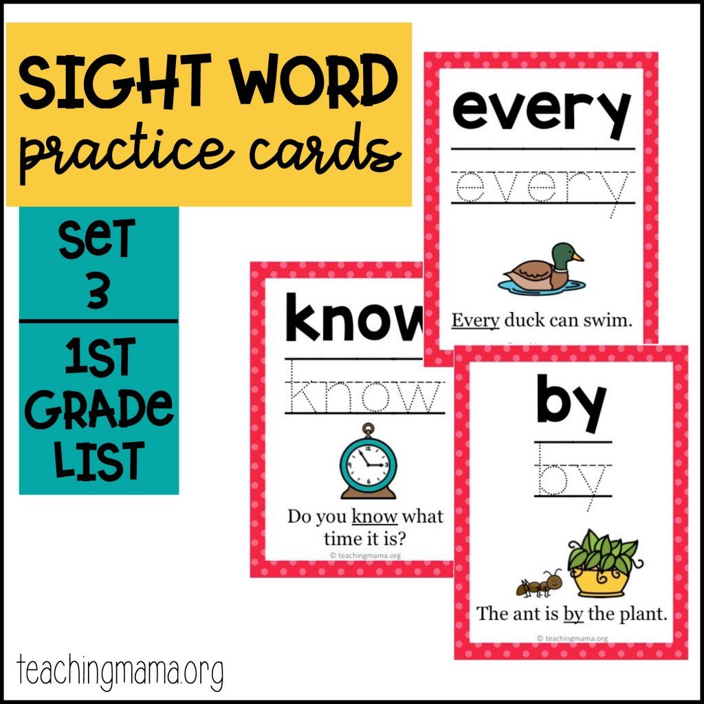 Sight Word Practice Cards - First Grade