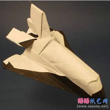 Origami Spaceship Paper Crafts Pinterest Spaceship Origami