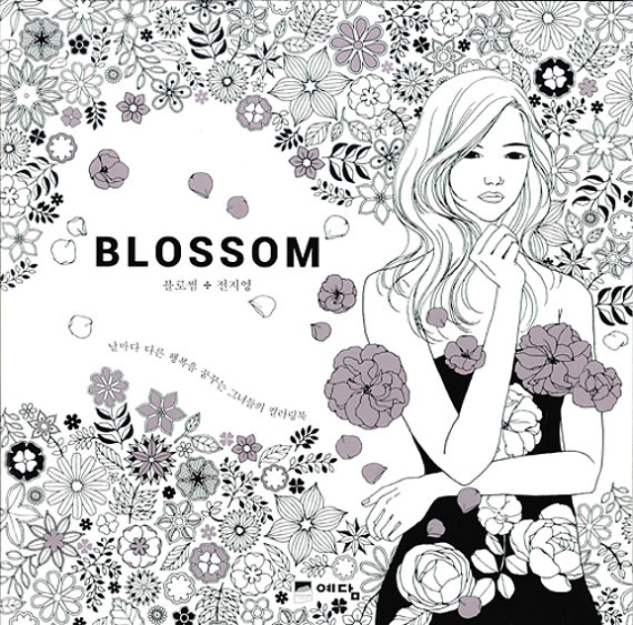 BLOSSOM Colouring Book For Adult Fashion Illustrations Coloring