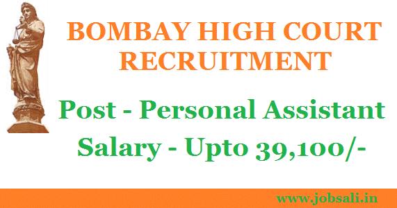 Bombay High Court Recruitment Bombay High Court Recruitment Bombay