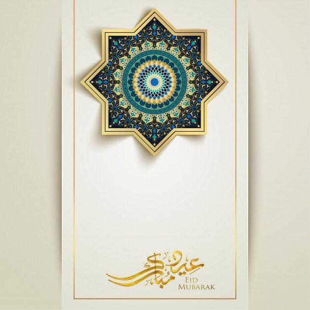 eid mubarak greeting islamic background with arabic floral
