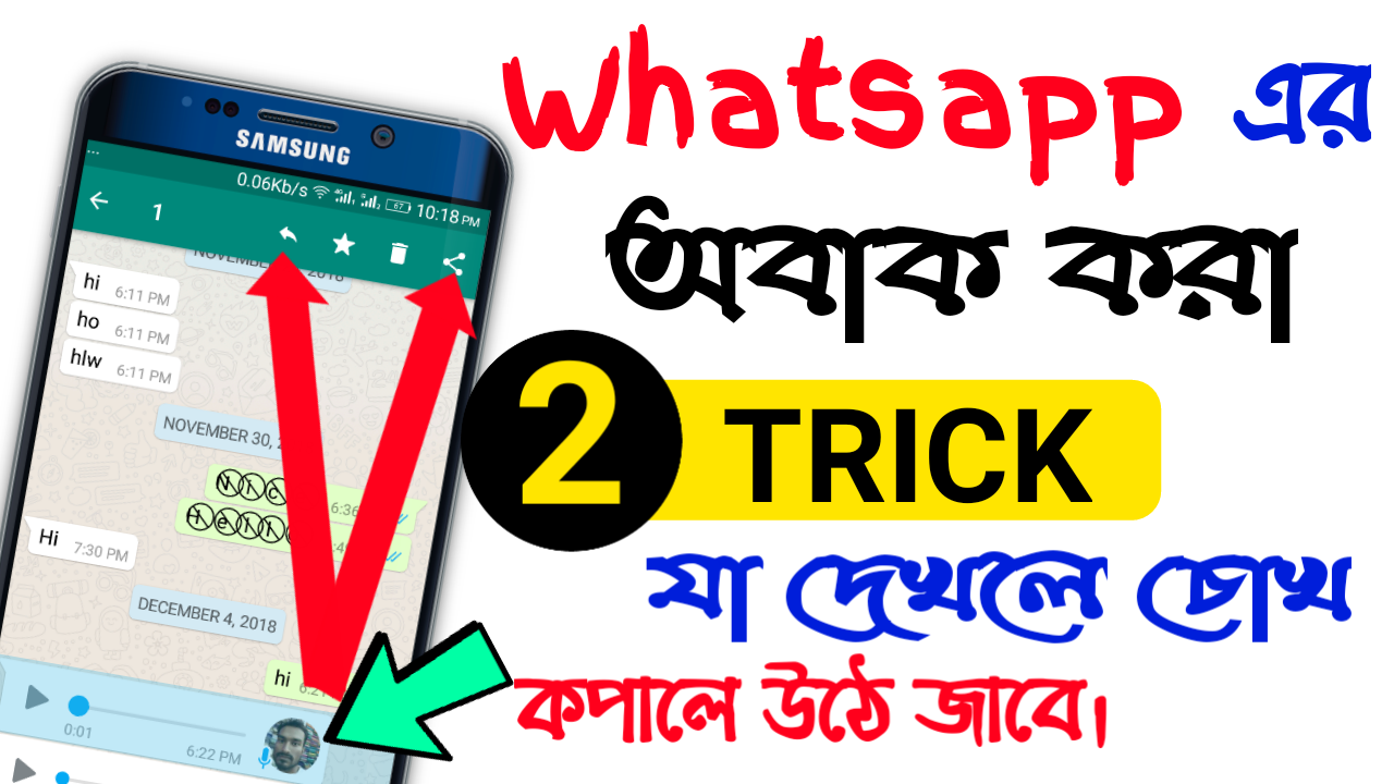 Pin by Android বিডি on Android Tips Games, Youtube
