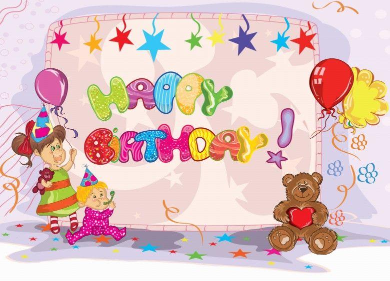 Kids Happy Birthday Images, Quotes