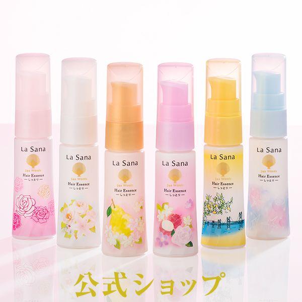 ラサーナ 海藻 ヘア エッセンス 6種の香り コレクション