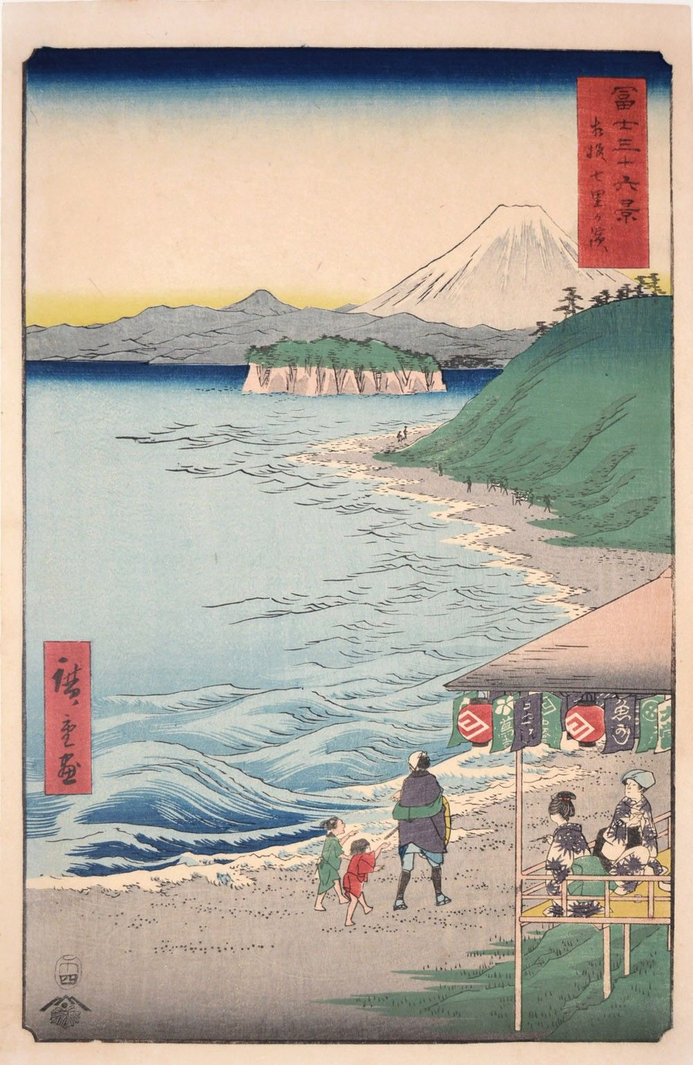 Deep green hills roll down from the right edge of the print to a shore scene. While figures can be found seated in the pavillion, walking along the water, and as distant silhouettes, the sea dominates the print. This expansive blue deepens as it meets a horizon of grey montains and a towering, snow-peaked Mt. Fuji.