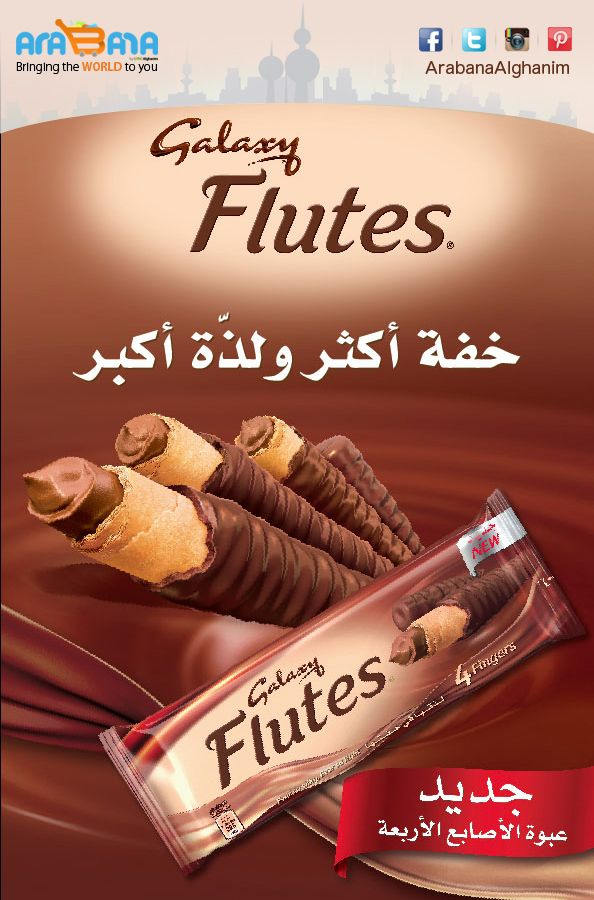 Galaxy Flutes Now Enjoy 4 Fingers Follow At Arabana For More