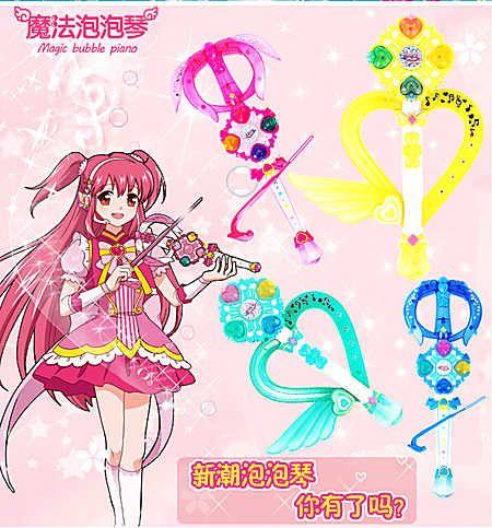 Pin By Sarah Sandoval On Toys Anime Anime Chibi Chibi Girl