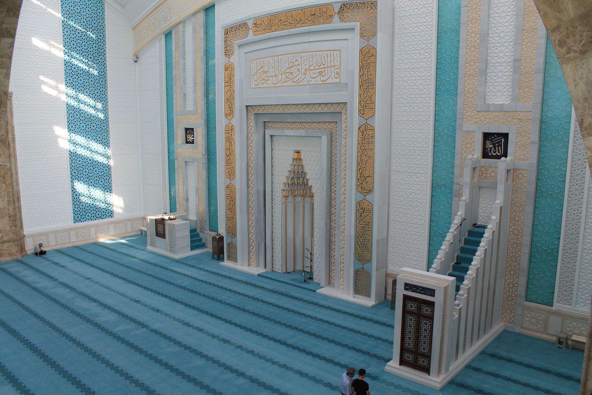 https://flic.kr/p/ntEuS8 | ANKARA | Ahmet Hamdi Akseki Camii