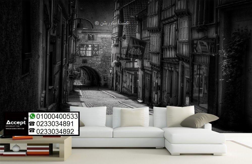 Black And White Wallpapers Wallpaper ورق حائط ابيض واسود قابل للغسيل مقاوم للخدش مقاوم للحرارة صديق للبيئه ومقاوم للفطريات Google Photos Photo Wallpaper