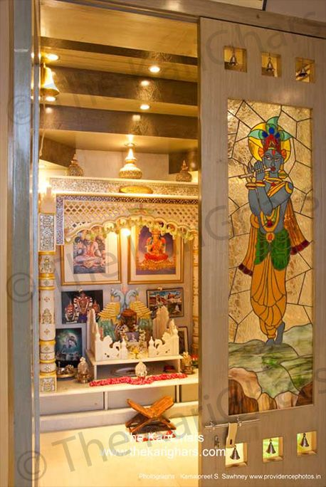 Pooja Room Door Designs Pooja Room: Pooja Room Door Design, Pooja Room Design