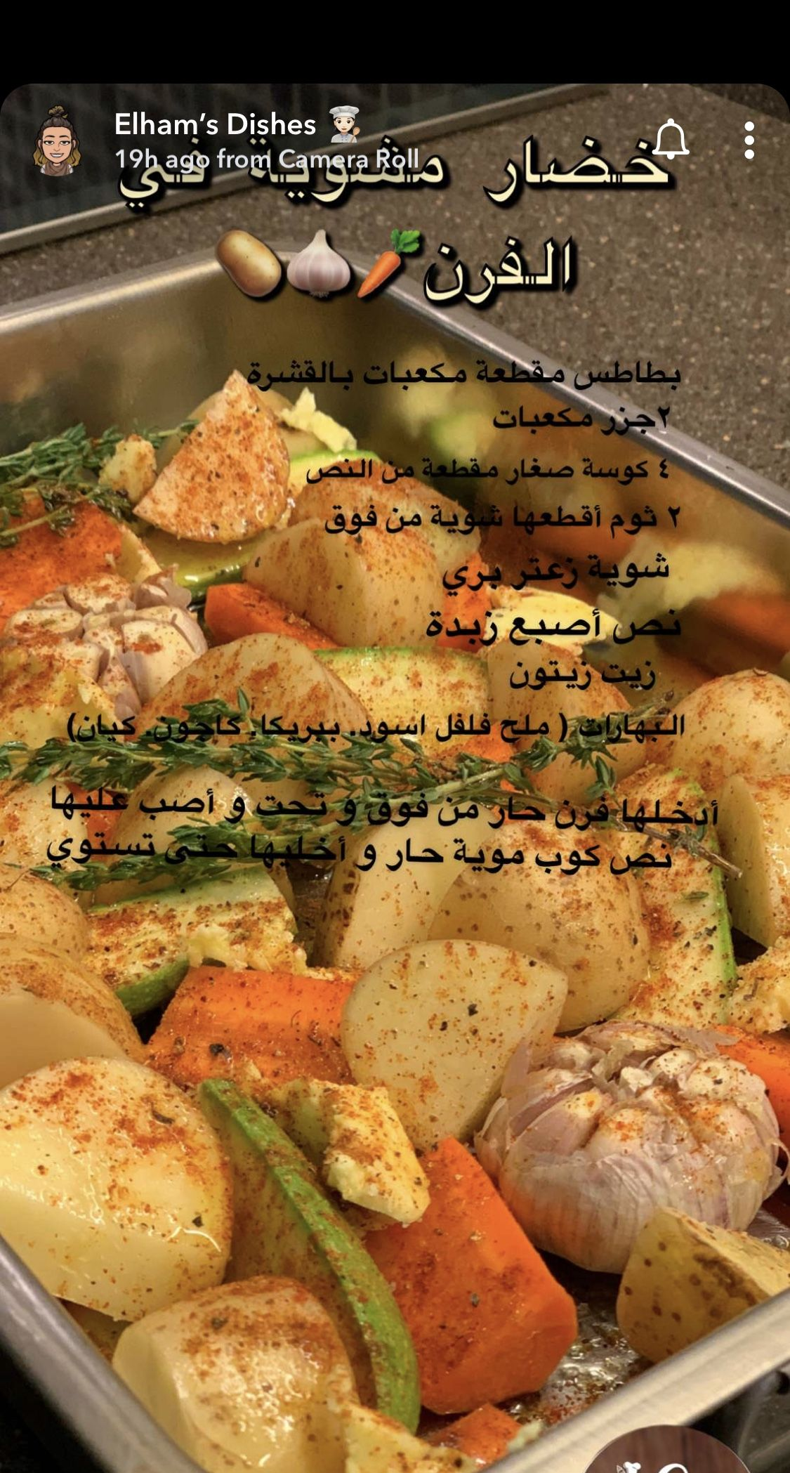 Pin By Fatima On Food In 2020 Food Hacks Recipes Cooking