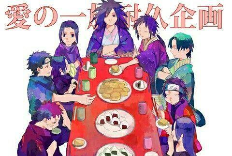 the uchiha clan