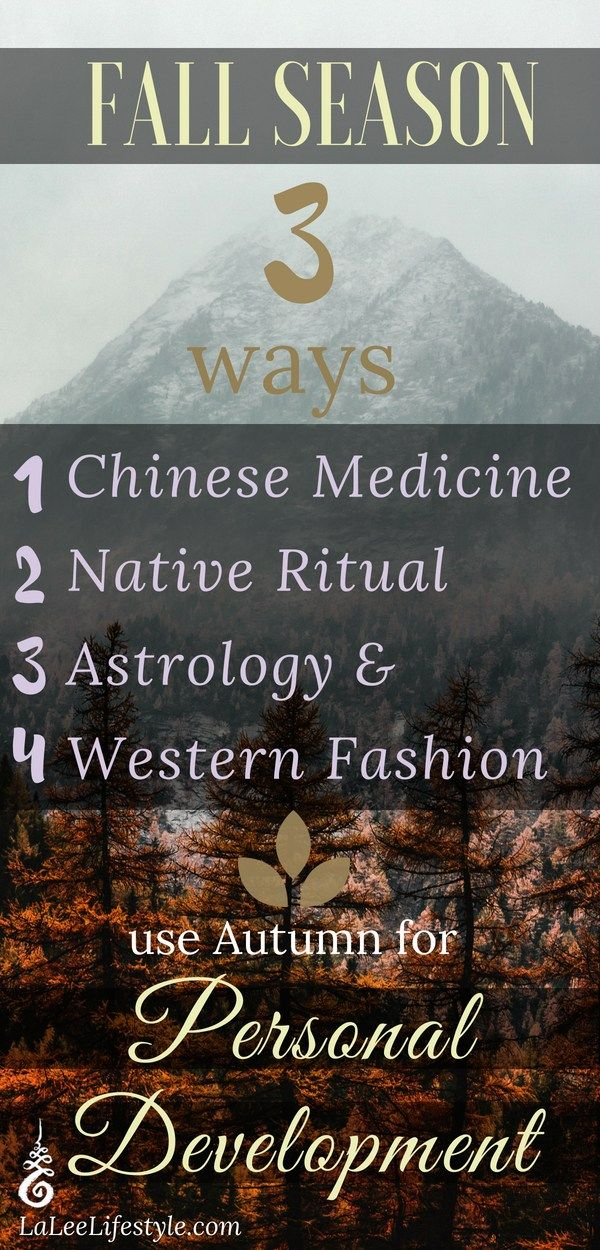 Autumnal Equinox Celebrations: Around the World | Natural Personal Development #autumnalequinox