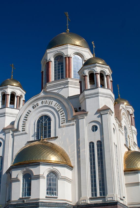 Spas-na-krovi Cathedral (Church of All Saints), Russia