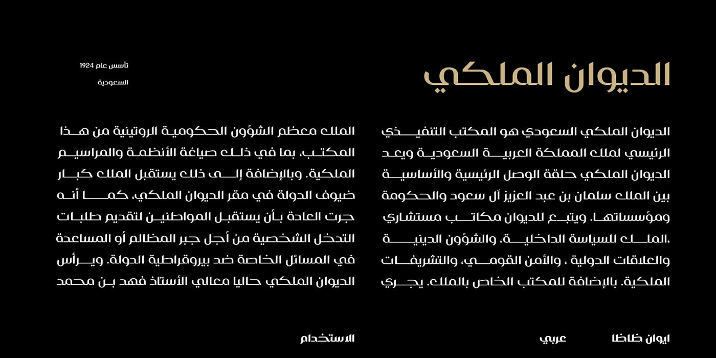 Iwan Zaza Free Font Free Font Typeface Design Typeface