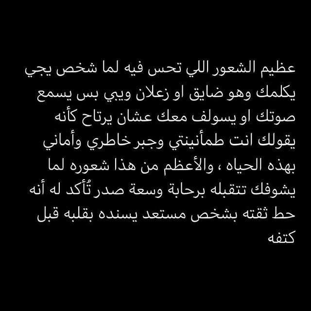 برضو بنام زعلان Words Math Arabic Calligraphy
