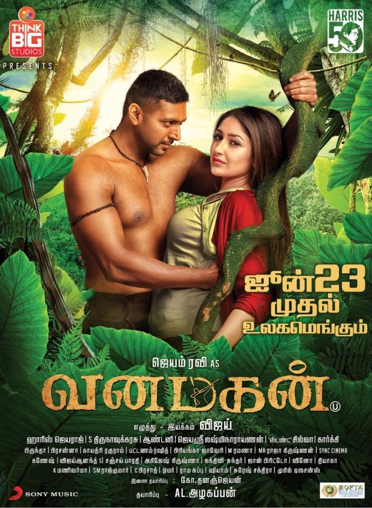 Vanamagan Watch And Download Full Movie In Hindi Dual Audio