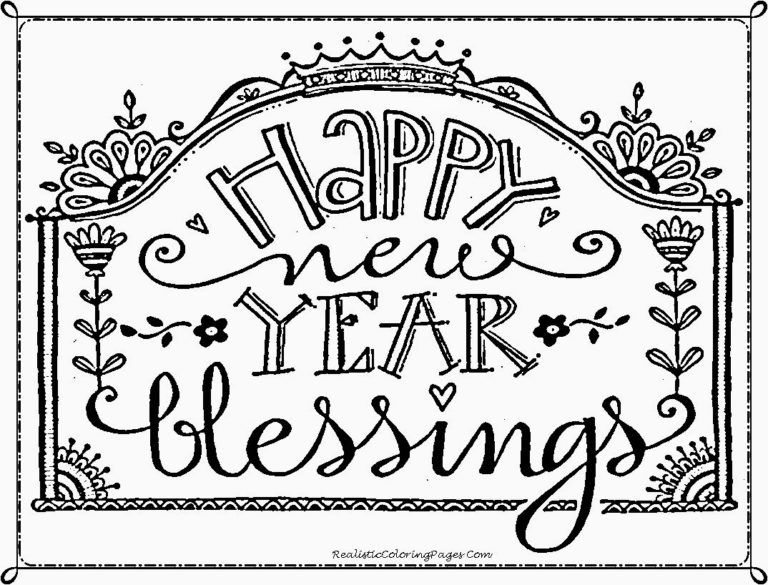 Printable Happy New Year Coloring Pages 2019 With Images New