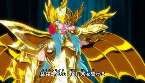 Piscis Afrodita -Soul of Gold. Ahora si luce poderosamente amenazador.