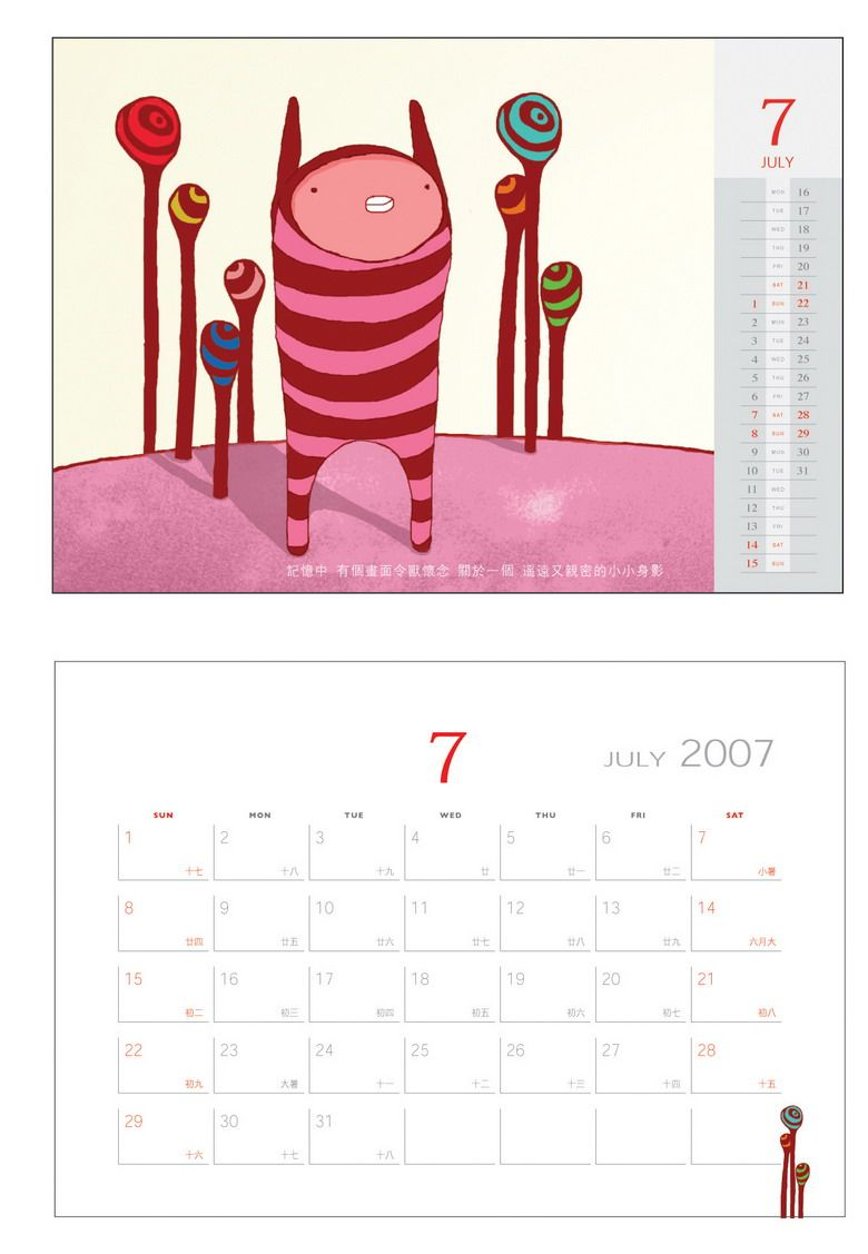 Download calendar page layout   Calendar pages, Layout