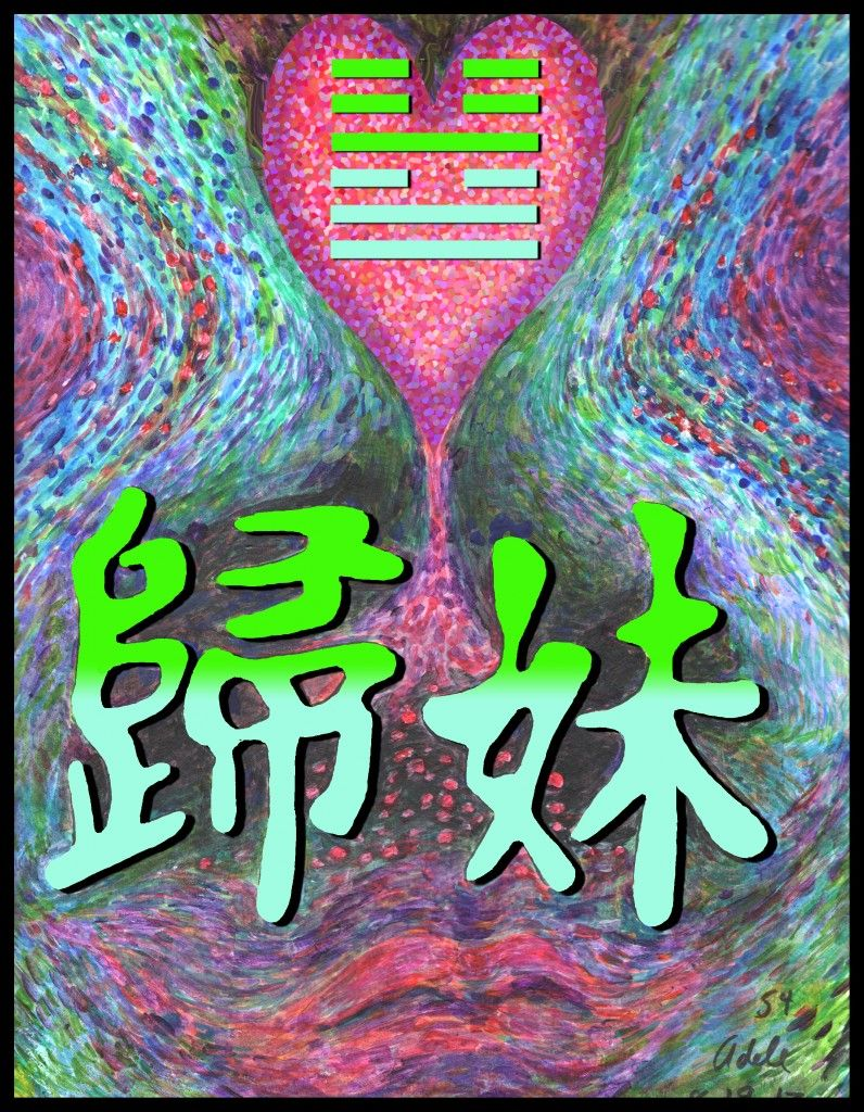 Painting inspired by the Chinese Character for Hexagram 54, The Second Partner