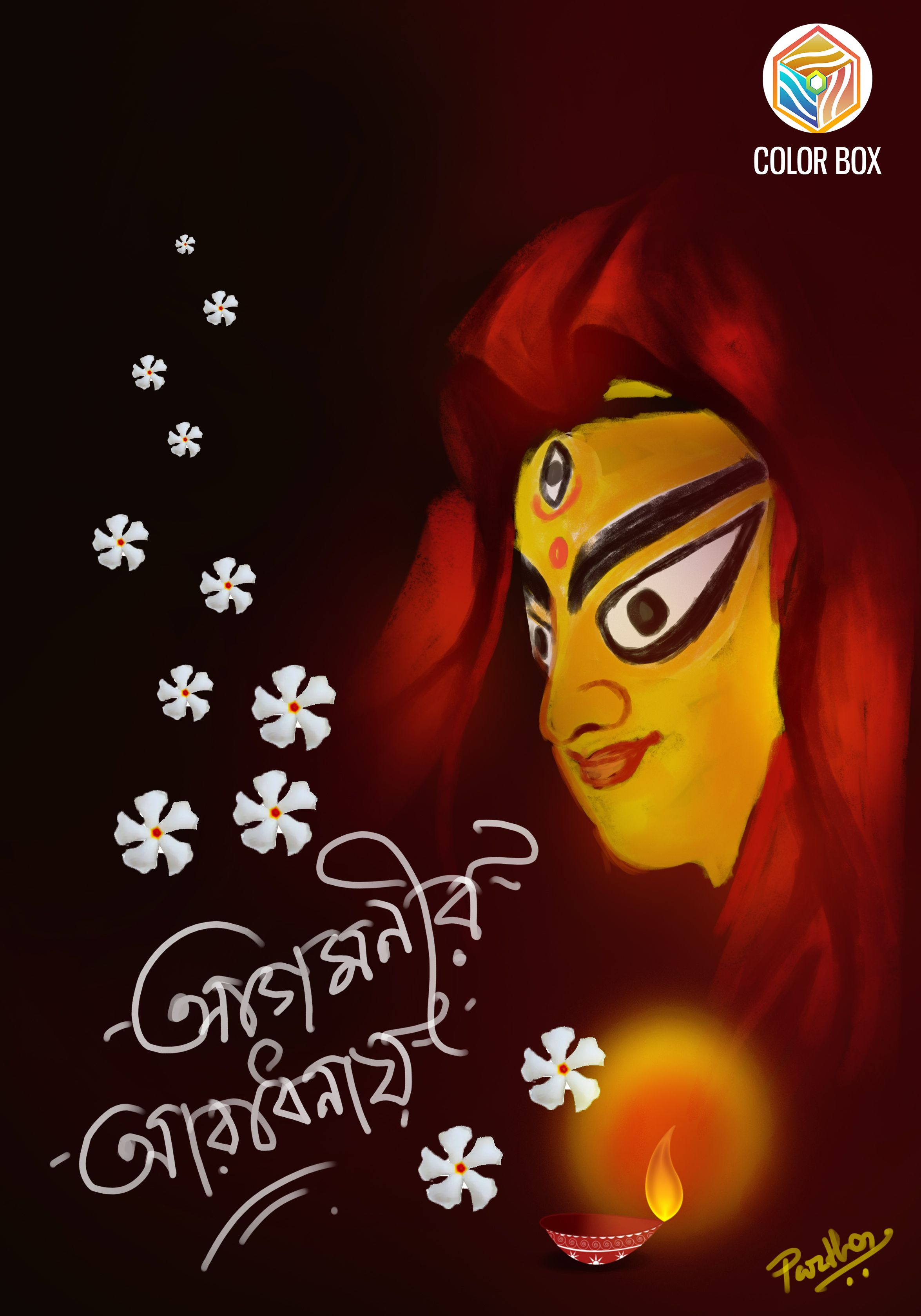 subho mahalaya Color box, Poster, Art