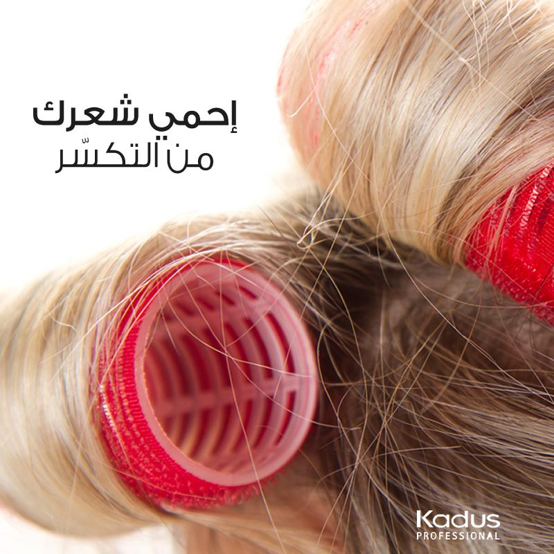 اريحي شعرك من ادوات التصفيف الحرارية وقومي باستخدام لفائف الشعر الكبيرة بدلا من الفير قد تأخذ العملية وقتا اضافيا لكنك بهذه الطريقة ستحمين شعرك م Tips Facts