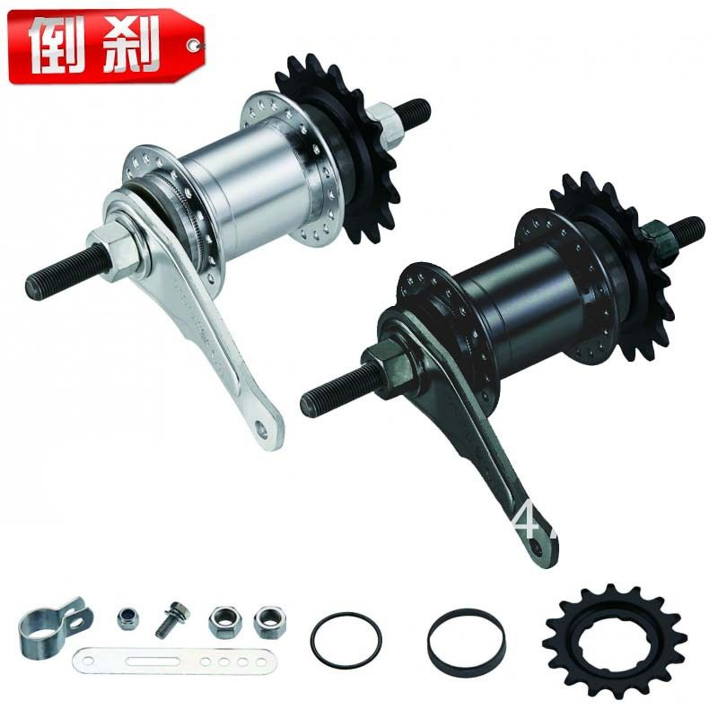 Taiwan G Frlcon Fixed Gear Cr Mo Steel Foot Brake Hubs Bicycle
