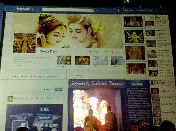 Durga Puja in Facebook theme