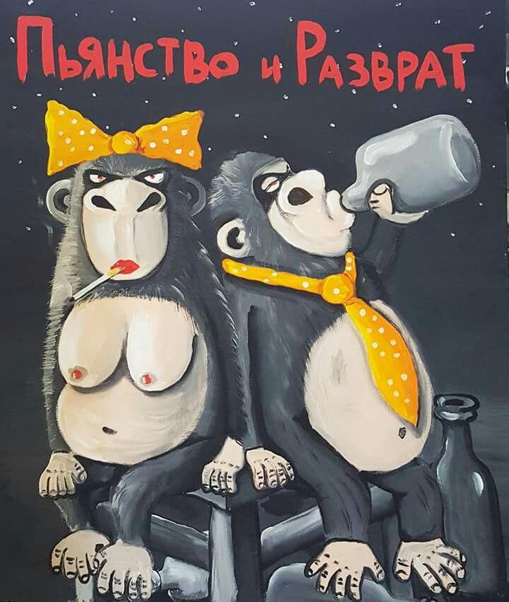 Ложись, с днем рождения открытки пьянка